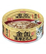 Aixia Kin-can Rich – Tuna Canned Cat Formula 70g