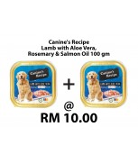 [Bundle] Canine's Recipe Lamb with Aloe Vera, Rosemary & Salmon Oil 100 gm x 2