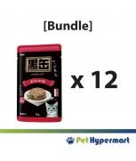 [Bundle] Aixia Kuro-Can Pouch Tuna & Skipjack Tuna Cat Food 70g x 12
