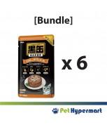 [Bundle] Aixia Kuro-Can Pouch Tuna & Skipjack Tuna With Chicken Fillet Cat Food 70g x 6