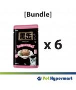 [Bundle] Aixia Kuro-Can Pouch Tuna & Skipjack Tuna With Kanikama Cat Food 70g x 6