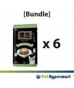 [Bundle] Aixia Kuro-Can Pouch Tuna & Skipjack Tuna With Sole Fish Cat Food 70g x 6