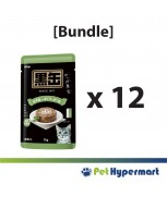[Bundle] Aixia Kuro-Can Pouch Tuna & Skipjack Tuna With Sole Fish Cat Food 70g x 12