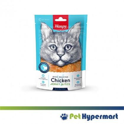 Wanpy Oven-Roasted Cat Treats 80g