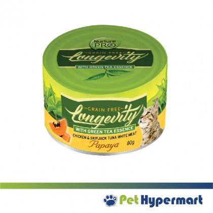 Nurture Pro Longevity Cat Can Food 80g